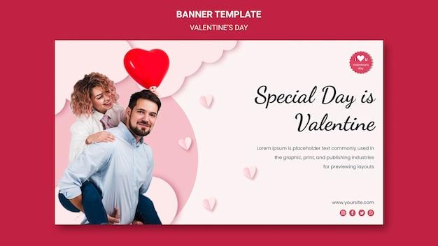 Plantilla de banner para el día de san valentín con pareja enamorada