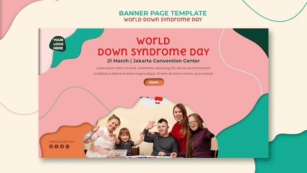 Plantilla de banner del día del síndrome de down