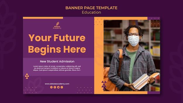 Plantilla de banner para educación universitaria.