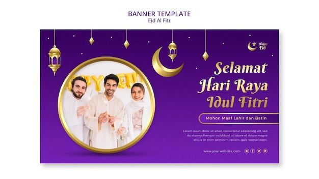 Plantilla de banner de eid al fitr con decoración de letrero de luna