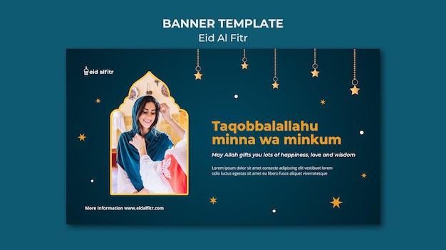 Plantilla de banner de eid al-fitr con foto