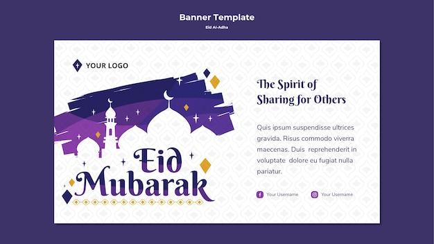 Plantilla de banner para eid mubarak