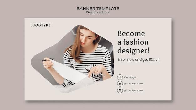 Plantilla de banner de escuela de diseño de moda