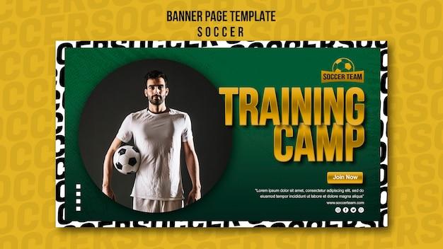 Plantilla de banner de escuela de fútbol de campamento de entrenamiento