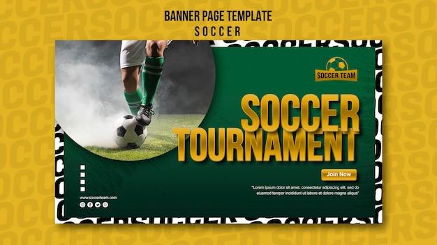 Plantilla de banner de escuela de torneo de fútbol