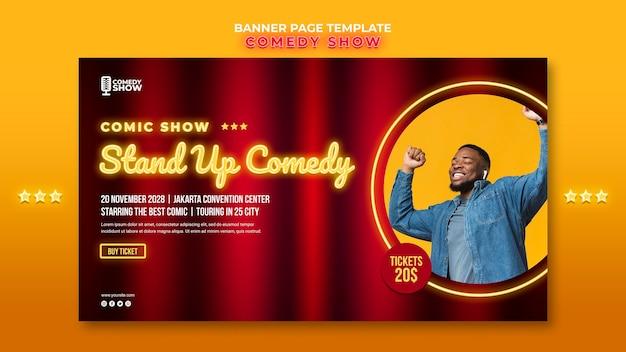Plantilla de banner de espectáculo de comedia