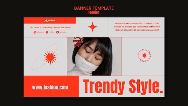 Plantilla de banner de estilo de moda de moda