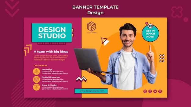 Plantilla de banner de estudio de diseño