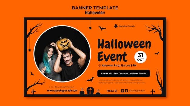 Plantilla de banner de evento de halloween