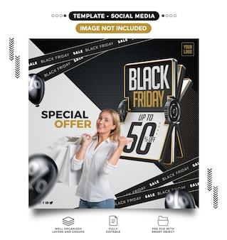 Plantilla de banner de feed de oferta especial de black friday