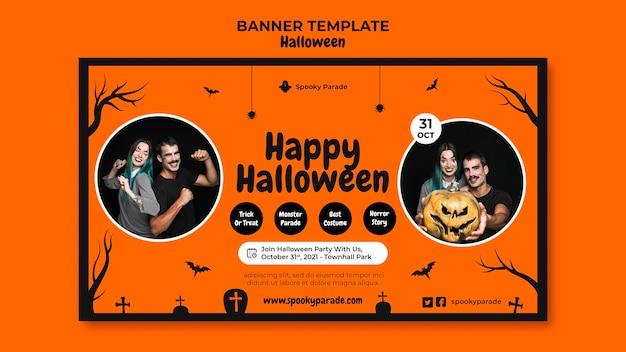 Plantilla de banner de feliz halloween
