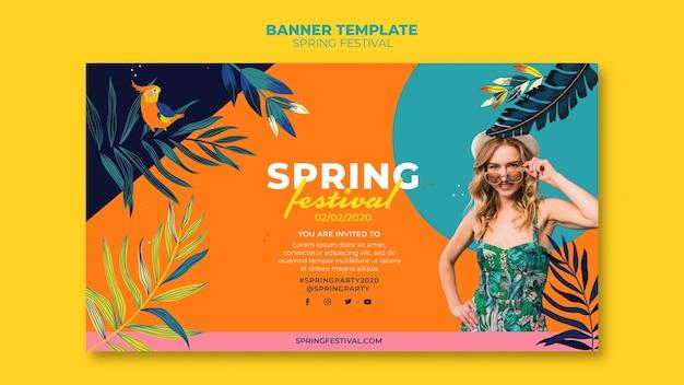 Plantilla de banner de festival de primavera