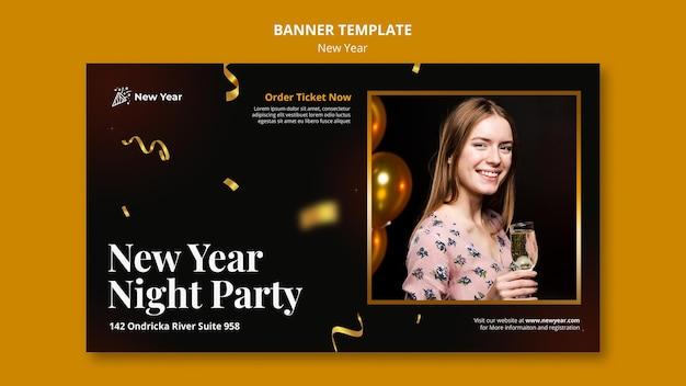 Plantilla de banner para fiesta de año nuevo con mujer y confeti.