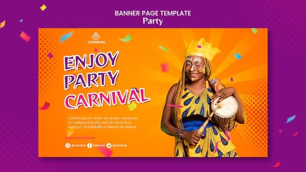 Plantilla de banner de fiesta de carnaval