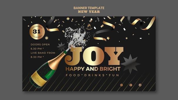 Plantilla de banner de fiesta de feliz año nuevo