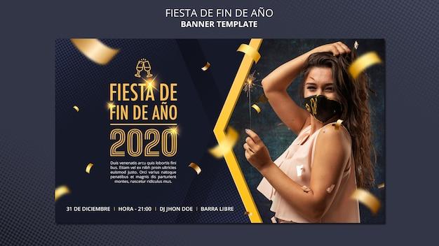 Plantilla de banner fiesta de fin de ano 2020