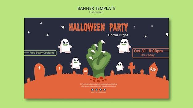 Plantilla de banner de fiesta de halloween con manos de zombie