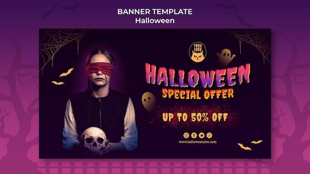 Plantilla de banner de fiesta de halloween oscuro