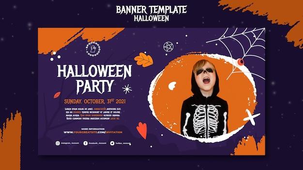 Plantilla de banner de fiesta de halloween