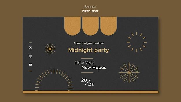 Plantilla de banner para fiesta de medianoche de año nuevo