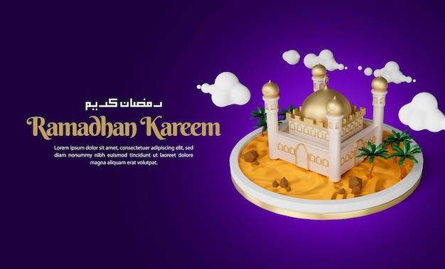 Plantilla de banner de fondo de saludo de ramadán kareem islámico con elementos decorativos de render realista