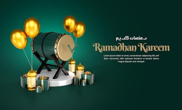 Plantilla de banner de fondo de saludo de ramadán kareem islámico