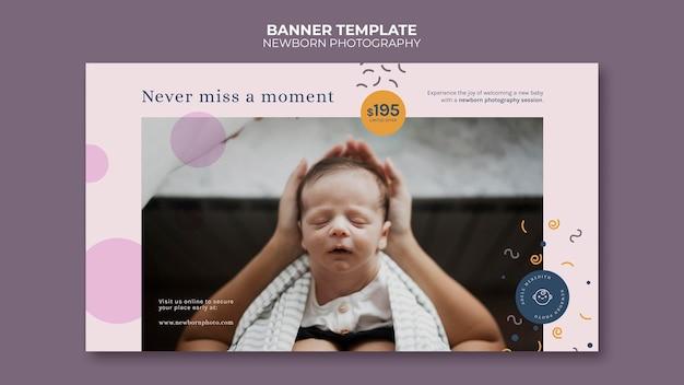 Plantilla de banner de fotografía de recién nacidos