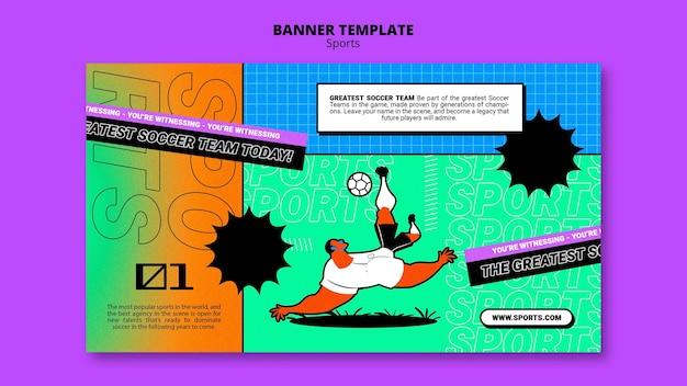Plantilla de banner de fútbol de ilustración vibrante