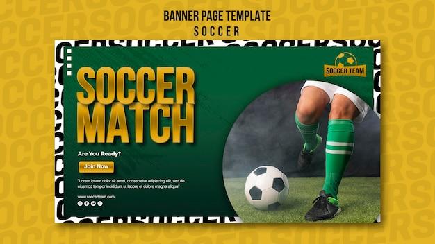 Plantilla de banner de fútbol partido escuela de fútbol