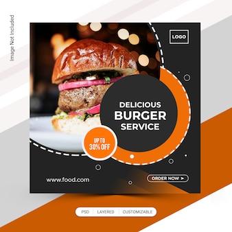 Plantilla de banner de hamburguesa