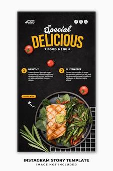 Plantilla de banner de historias de instagram de publicación en redes sociales para menú de comida de restaurante