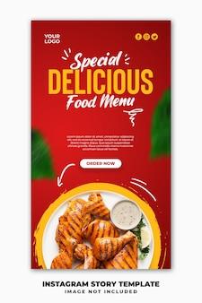 Plantilla de banner de historias de instagram de publicación en redes sociales para pollo de menú de comida de restaurante
