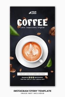 Plantilla de banner de historias de instagram de publicación en redes sociales para restaurante, menú de comida, bebida, café