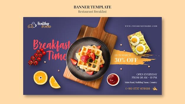 Plantilla de banner para la hora del desayuno