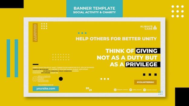 Plantilla de banner horizontal de actividad social y caridad