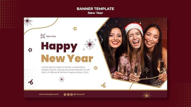 Plantilla de banner horizontal de año nuevo festivo