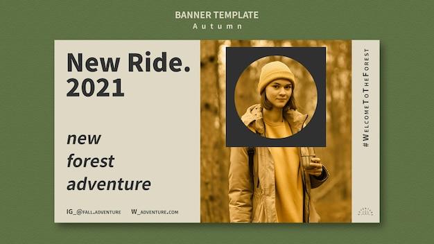 Plantilla de banner horizontal para aventura otoñal en el bosque