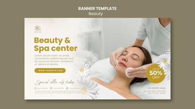 Plantilla de banner horizontal para belleza y spa con flores de manzanilla y mujer