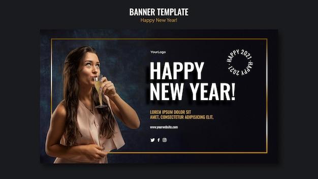 Plantilla de banner horizontal para celebración de año nuevo
