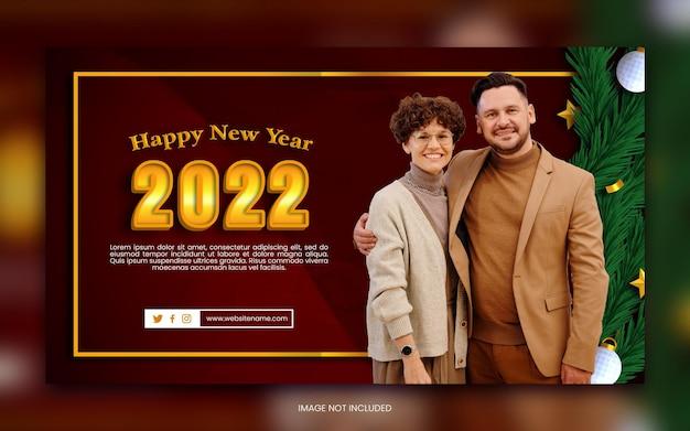 Plantilla de banner horizontal de celebración de año nuevo