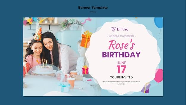 Plantilla de banner horizontal de celebración de cumpleaños