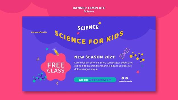 Plantilla de banner horizontal para ciencia infantil