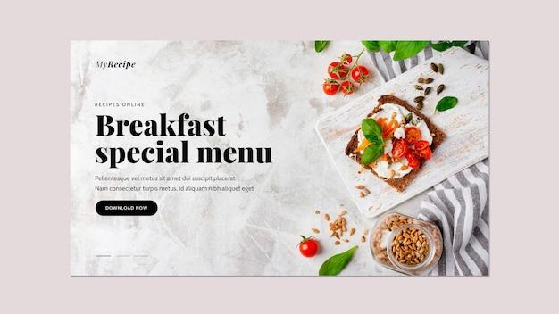 Plantilla de banner horizontal para comida de desayuno