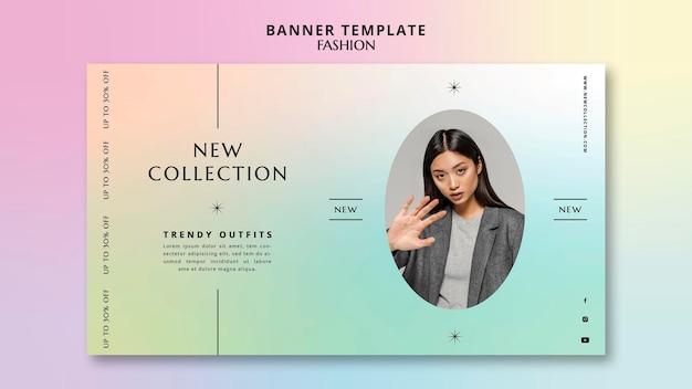 Plantilla de banner horizontal de concepto de moda
