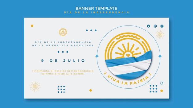 Plantilla de banner horizontal del día de la independencia de argentina