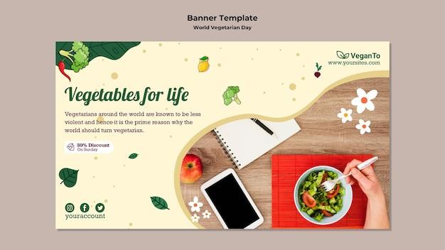 Plantilla de banner horizontal del día mundial del vegetariano