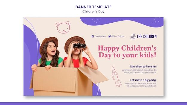 Plantilla de banner horizontal del día de los niños lindos