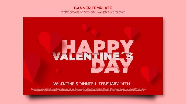 Plantilla de banner horizontal para el día de san valentín con corazones