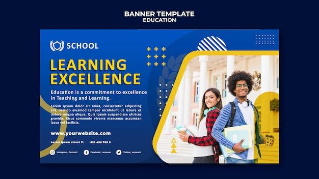 Plantilla de banner horizontal de educación