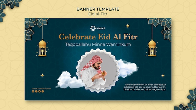 Plantilla de banner horizontal eid al-fitr